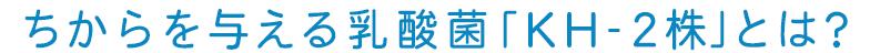 nyusankin_item01