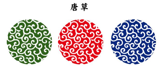 inumiyabi_color01