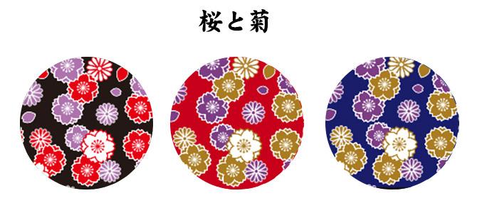 inumiyabi_color02