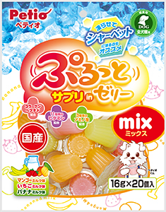 jelly_mix_resize20_171130INOL