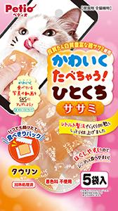 kawaiku_CAT_hitokuchi_sasami_181204INOL