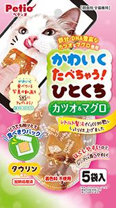 kawaiku_CAT_hitokuchi_katsuo_mag_181204INOL