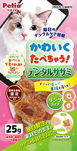 kawaiku tabe_dental ssm ring_cat_181130IN