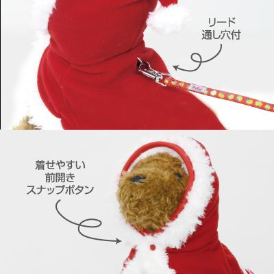 メリークリスマス02