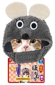 hokka_nezumi_Cat_gray_pk