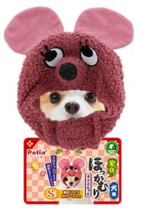 hokka_nezumi_dogS_pink_pk