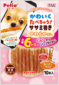 kawaiku tabe puppy_ssmmaki_10_180606OL1