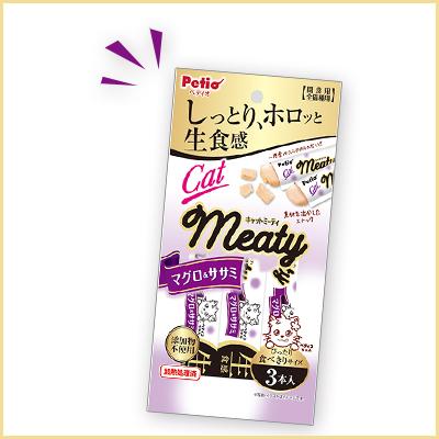meaty_point_cat_3bon