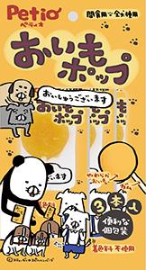 oimopop_200522OL