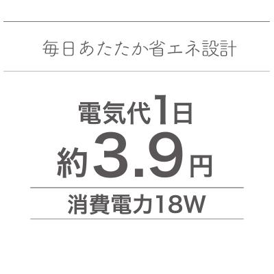 heater_p1-2