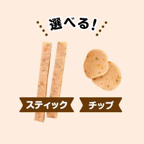 wakadori_01