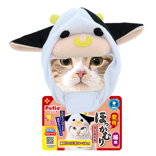henshin-hokkamuri-cat_ushio_PK