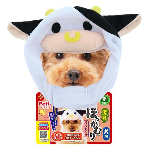 henshin-hokkamuri-dog_M_ushio_PK