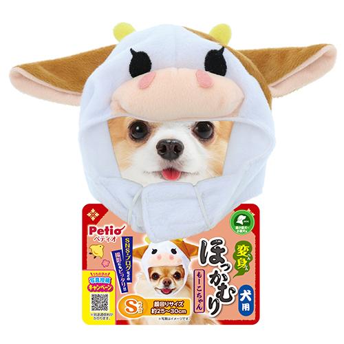 henshin-hokkamuri-dog_S_moko_PK