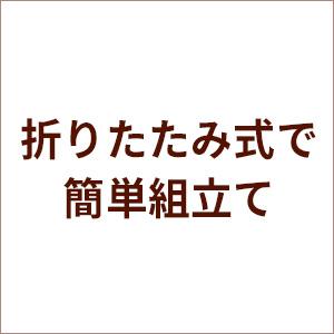 necoco_house_01-3