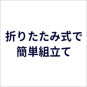 porta_house_01