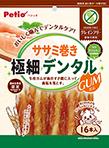 B66_sample_GF_ssmmaki_dental_gokuboso_16_201105OL