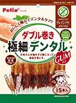 B67_sample_GF_doublemaki_dental_gokuboso_15_201105OL