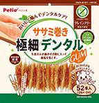 C68_sample_GF_ssmmaki_dental_gokuboso_52_201105OL