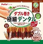 C69_sample_GF_doublemaki_dental_gokuboso_48_201105OL