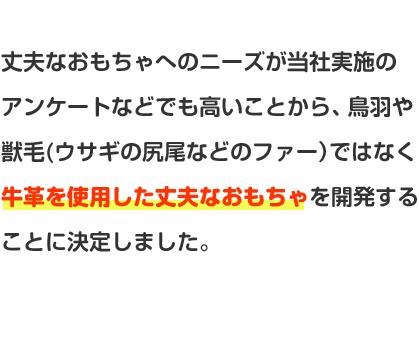 desgin_yamazaki36-2_36