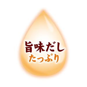 sozai_cat_sp2_2