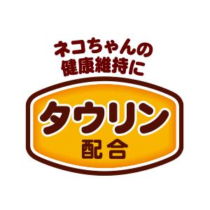 sozai_cat_sp3_2