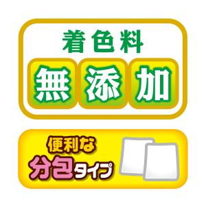 sozai_dog_p4