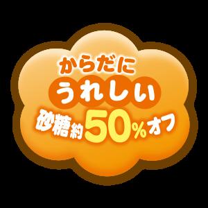 chokoto_point3