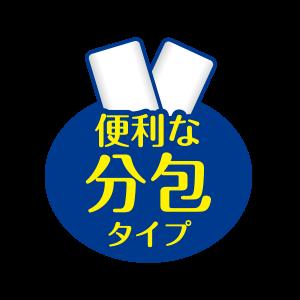crunch_point3