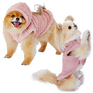 easyboa_pink_dog2