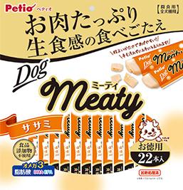 meaty1