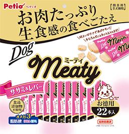 meaty2
