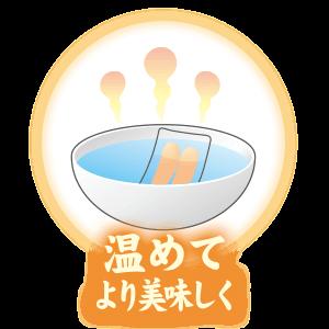 steam_point3_2