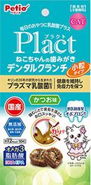 plact_newcat02