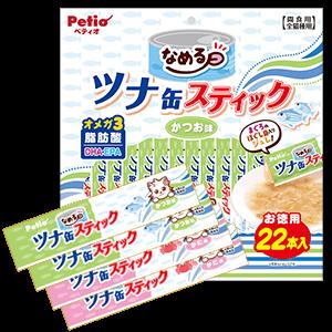 tuna2021aw_point4-2